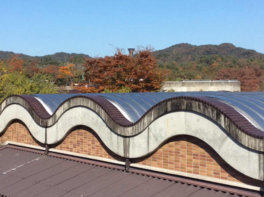 Shigaraki - Cultural Center - Japon